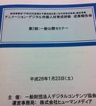 20160123002.JPG