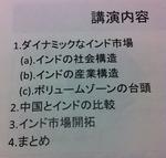 20160127001.JPG